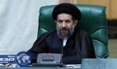 اتهامات لنائب المرشد الإيراني بالفساد والاستيلاء على المال العام
