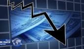 تراجع اليورو مقابل الدولار مع تصريحات المركزي الأوروبي