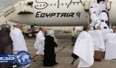 رئيس مصر للطيران: نقلنا 70 ألف حاجا هذا العام