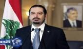 رئيس وزراء لبنان: قرار السماح للمرأة بقيادة السيارة في المملكة تاريخي