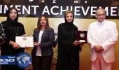 قضاء أبوظبي تحصد جائزة أفضل خدمة حكومية عربية مبتكرة