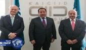 سفير المملكة ونظيره الإسباني بالنمسا يزوران مركز الملك عبدالله للحوار