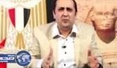 بالفيديو .. إعلامي مصري: قطر مازالت تدعم الإرهاب في المنطقة العربية