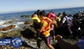 وصول نصف مليون لاجئ إلى جزر اليونان