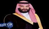 ولي العهد يعزي أبناء الشيخ السبيعي