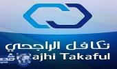 تكافل الراجحي في الرياض تعلن 5 وظائف إدارية شاغرة