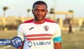 الرائد يتراجع عن ضم لاعب الزمالك المصري