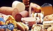 دراسة حديثة تؤكد الدهون ليست ضارة كما نعتقد