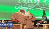 بالصور.. كلية الباحة تحتفل باليوم الوطني