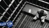 إيران تمنع معتقلا سياسيا من الاتصال بعائلته