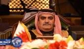 البحرين: الدول الأربع باقية على موقفها في مقاطعة دولة قطر