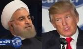 لوبي إيراني خبيث يدير طهران بأموال أثرياء أمريكا