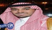 الأمير عبدالعزيز بن تركي الفيصل: ذكرى اليوم الوطني تجدد روح الولاء