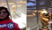 """بالفيديو.. شيلاء سبت من أمام كأس العالم: """" يا رب الكأس يكون سعودي """""""
