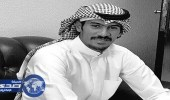 """بالفيديو والصور.. تشييع جنازة """" الدوسري """" نجل وكيل الداخلية الكويتي"""