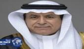 وزير النقل يعفي العبدالجبار من مساعد الرئيس للمطارات.. ويكلف الشتوي