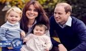 العائلة الملكية تنتظر مولودًا جديدًا