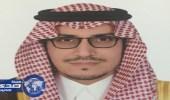 محافظ الهيئة العامة للزكاة يهنئ خادم الحرمين باليوم الوطني