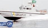 قوات حرس الحدود تنقذ مقيماً وطفلين من الغرق بوضباء