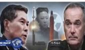 اتفاق أمريكي كوري على توجيه ضربة عسكرية لجونج كيونج