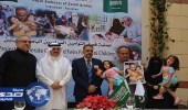 سفارة المملكة بإسلام آباد تستقبل التوأمين السياميين بعد نجاح فصلهما بالرياض