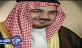 رجل الأعمال يوسف الراجحي : من عاش أمن الوطن واستقراره وعدله ضحى من أجله