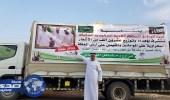 إماراتي يهدي شعب المملكة 20 ألف شجرة احتفالا باليوم الوطني
