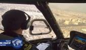 طيران الأمن يواصل طلعاته الجوية لرصد استقرار الحجاج في منى