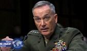 """رئيس الأركان الأمريكي: قدرة كوريا الشمالية على ضربنا في العمق """" مسألة وقت """""""