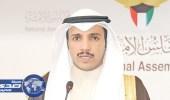 رئيس مجلس الأمة الكويتي يشيد بجهود المملكة في نجاح موسم الحج