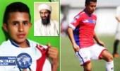 استدعاء أسامة بن لادن لمنتخب كرة قدم