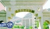 اعتماد ترقية 154 موظفاً إدارياً وفنياً بجامعة أم القرى