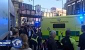 نقل 22 شخصا إلى المستشفيات في تفجير لندن