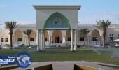 """"""" التعليم """" توافق على برنامج الدبلوم التربوي بجامعة الطائف"""