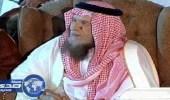 """الأمير ممدوح بن عبدالعزيز : الخلية الاستخباراتية المقبوض عليها """" خونة """""""