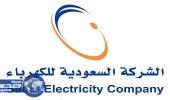 تواصل انقطاع التيار الكهربائي عن قرى مركز يلملم