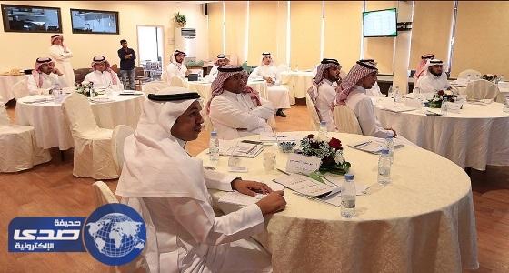 بالصور.. انطلاق دورة إعداد أخصائي برامج المسؤولية الاجتماعية في الرياض