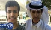 تفاصيل اختفاء شاب سعودي في ظروف غامضة بجورجيا
