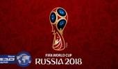 الفيفا: طرح تذاكر مباريات كأس العالم 2018