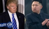 كشف خطورة الخلاف الدائر بين أمريكا وكوريا الشمالية