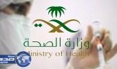 8 حالات إصابة بانفلونزا الخنازير في مستشفي خيبر بالمدينة