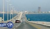 اتفاق بين المملكة والبحرين على تطوير جسر الملك فهد