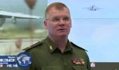 الدفاع الروسية تنفي استهداف قوات سوريا الديمقراطية في دير الزور