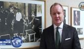 بالفيديو.. البعثة الدبلوماسية الأمريكية تهنئ القيادة والشعب باليوم الوطني
