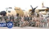 """بالفيديو.. القوات الجوية بالمملكة ومصر تنفذان التدريب المشترك """" فيصل 11 """""""