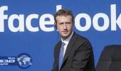 """مؤسس """" فيسبوك """" يهاجم الجمهوريين والديمقراطيين"""