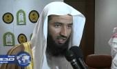 إمام المسجد النبوي: مخطط إجرامي يستهدف بلادنا