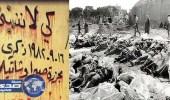 """"""" مذبحة صبرا وشاتيلا """" ..شاهد على التاريخ الدموي للإجرام الصهيوني"""