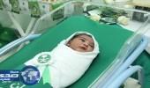 """بالصور.. """" سعود الطبية """" تحتفل بأول مولودة في اليوم الوطني الـ87"""