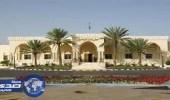 بدء القبول على برنامج المنح الخارجية بجامعة الطائف